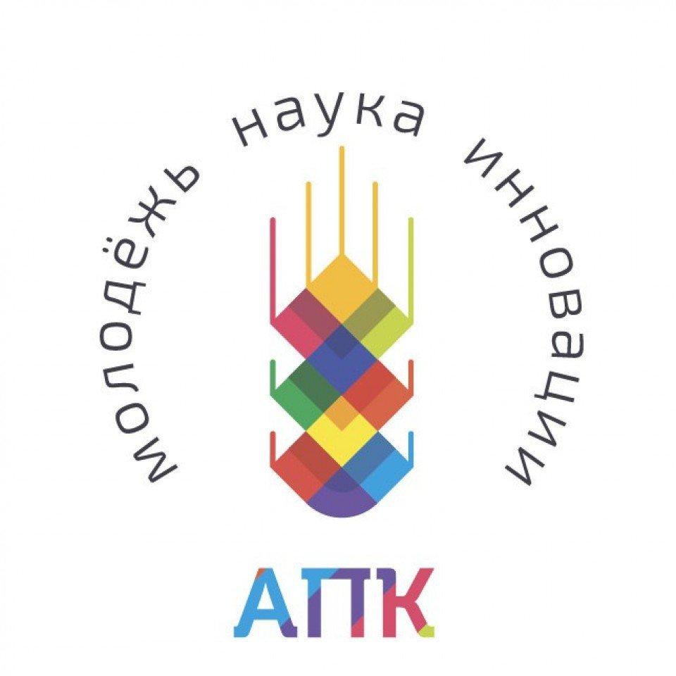 Конкурс по профессиям АПК - Школьники